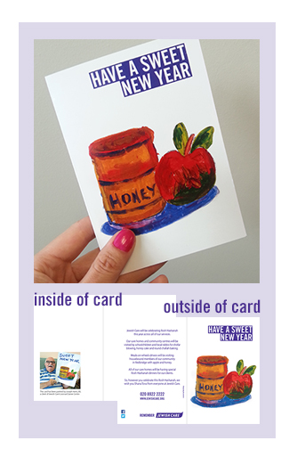 Buy our 2014 Rosh Hashanah charity cards.