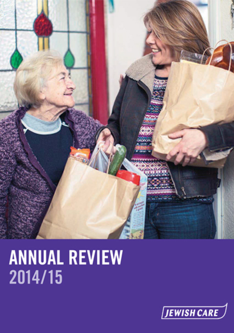 Annual review 2014 2015 cover report
