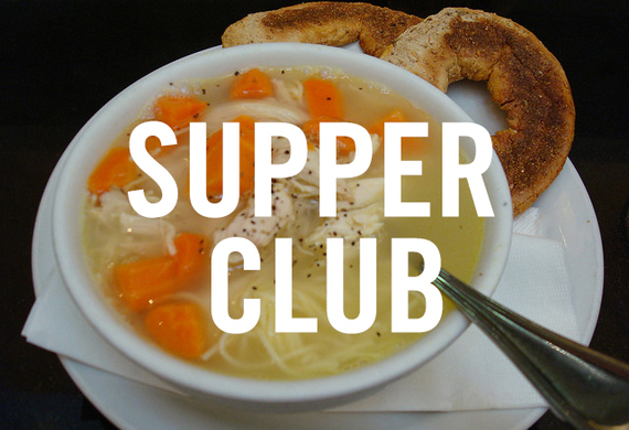 Supper club listing
